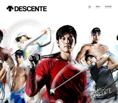 Team DESCENTEプロジェクト | 株式会社デサント