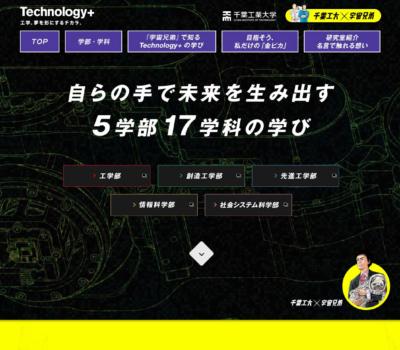 Technology+