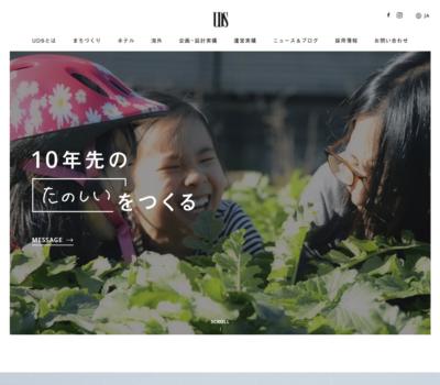 UDS株式会社