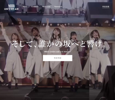 UNI'S ON AIR | 欅坂46・日向坂46 応援 [公式] 音楽アプリ