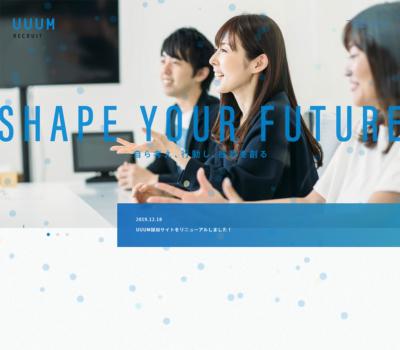 UUUM採用サイト
