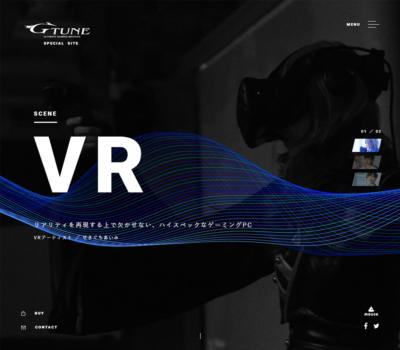 VRアーティスト せきぐちあいみ | G-Tune