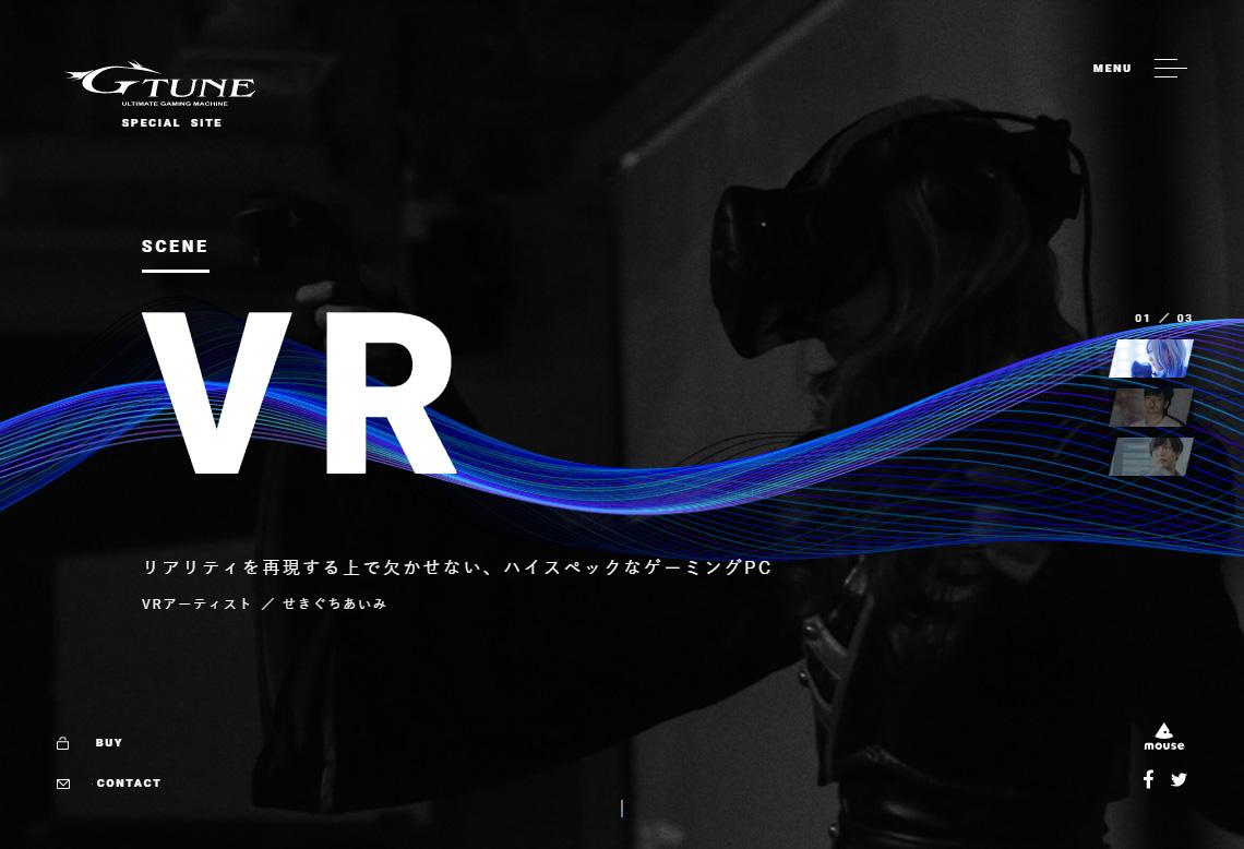VRアーティスト せきぐちあいみ   G-Tune