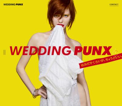 WEDDING PUNX