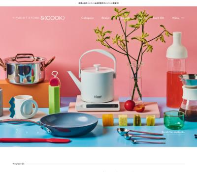 キッチン・ダイニングツールの通販サイト | Y-YACHT STORE &(COOK)