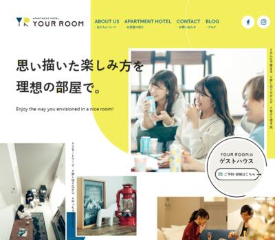 熊本のおしゃれなアパートメントホテル【YOUR ROOM】