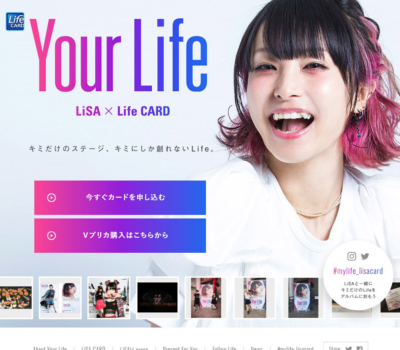 Your Life LiSA×Life CARD