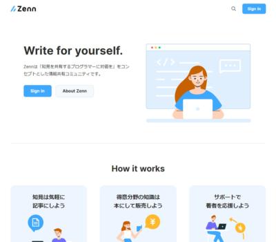 Zenn | プログラマーのための情報共有コミュニティ
