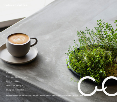 cobuke coffee