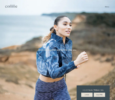パーソナルジム「comme」公式ブランドサイト