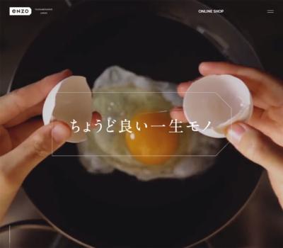 enzo 燕三条から生まれる縁を造る最適なキッチンウェア