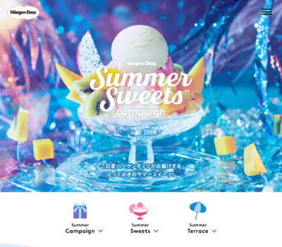 SUMMER SWEETS CAMPAIGN