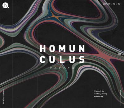 homunculus Inc.