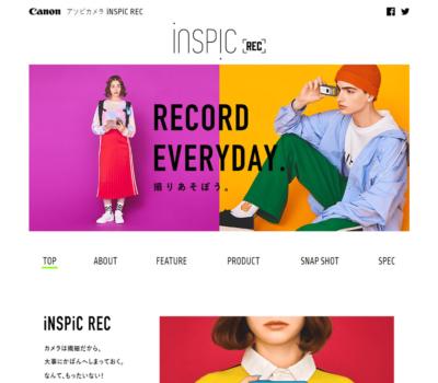 アソビカメラ iNSPiC REC スペシャルサイト