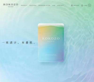 KOKOZO【公式】