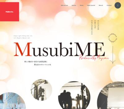 musubiME | 株式会社真面目