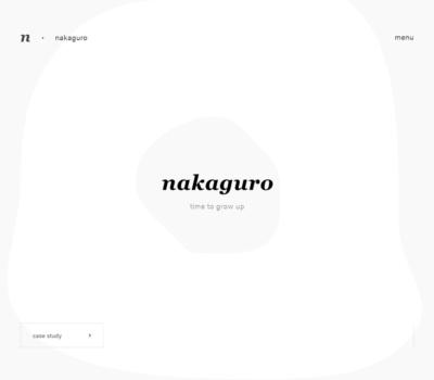 nakaguro