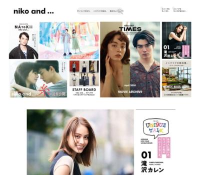 niko and … オフィシャルブランドサイト