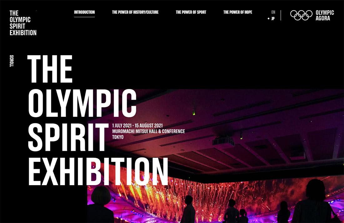 オリンピック・スピリット展   バーチャルツアー   オリンピック・アゴラ