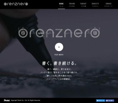 orenznero