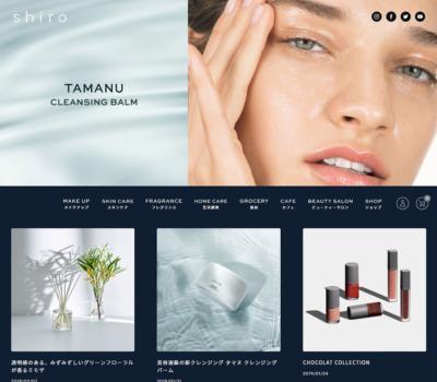 shiroオフィシャルサイト