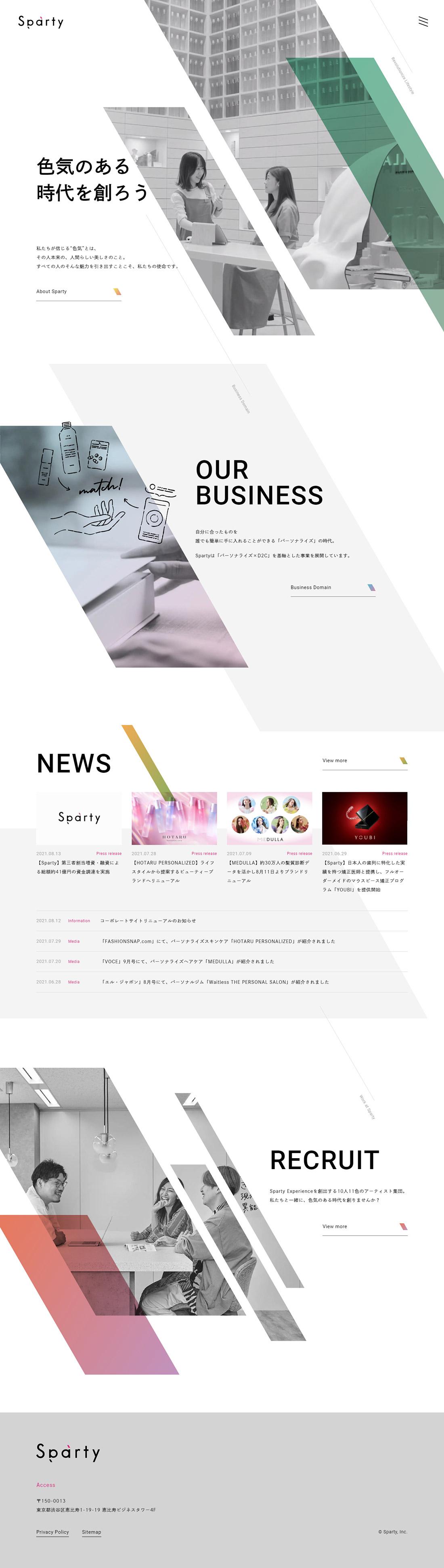 Sparty, Inc. | パーソナライズ×D2Cを基軸としたテックカンパニー