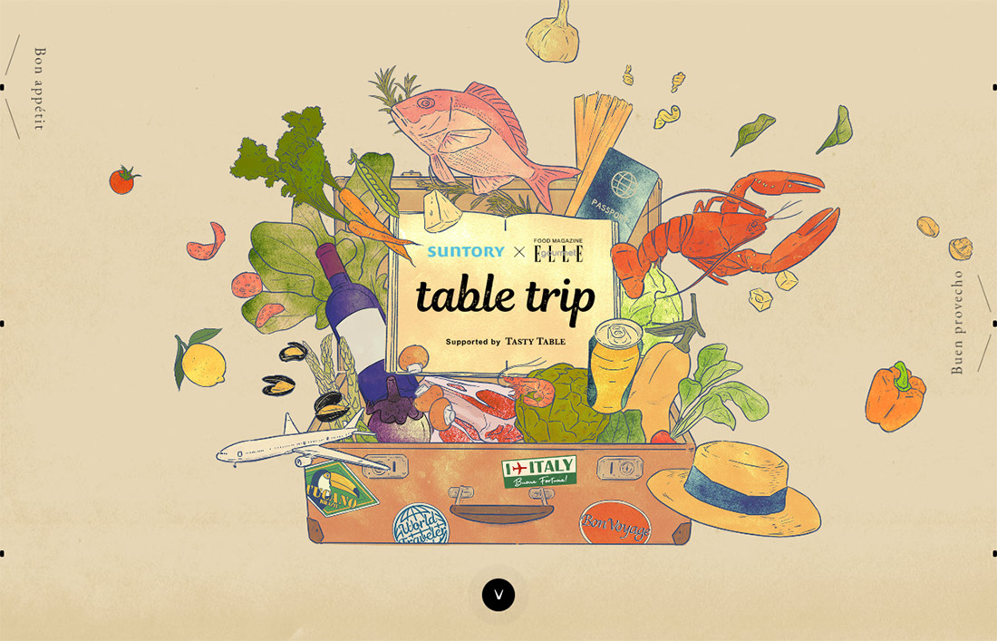 【SUNTORY×ELLE gourmet magazine】いつもの食卓に、非日常の旅気分を届けるミールキットサービス