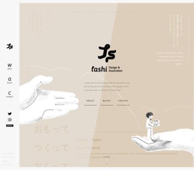tashi design