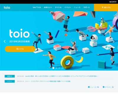toio™ 公式サイト